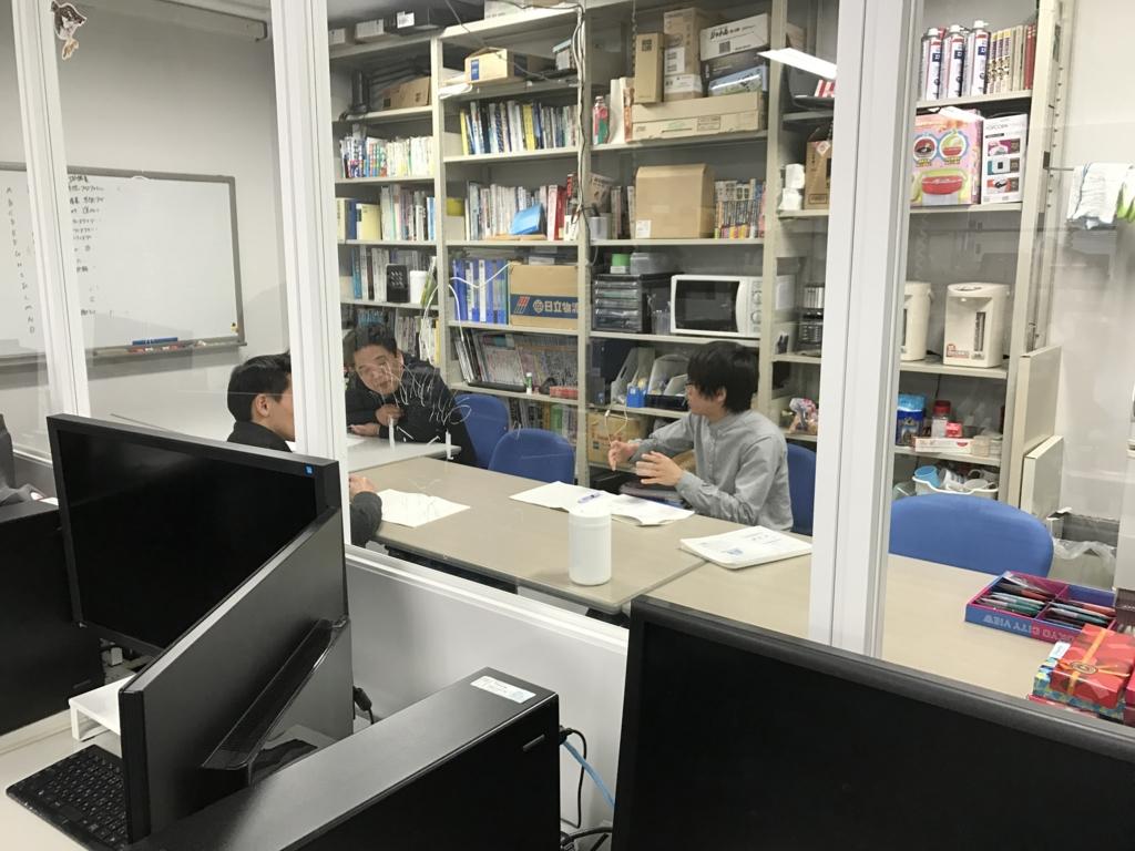 f:id:jyouhou-seibutugaku:20170407162852j:plain