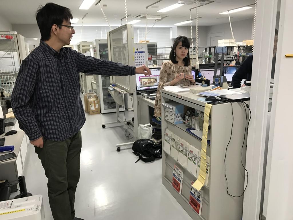 f:id:jyouhou-seibutugaku:20170407171914j:plain