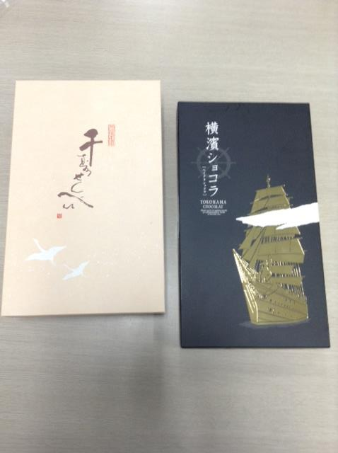 f:id:jyouhou-seibutugaku:20170512171300j:plain
