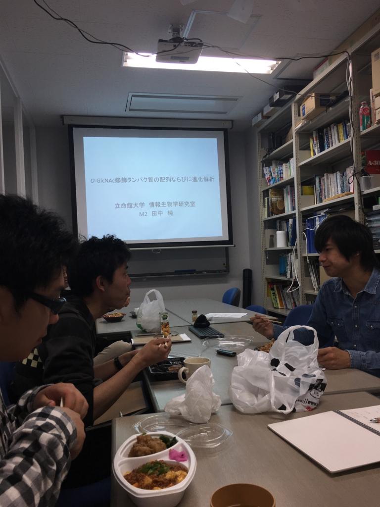 f:id:jyouhou-seibutugaku:20170521223224j:plain