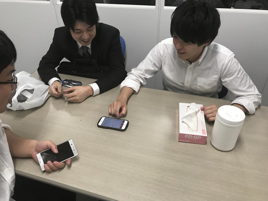 f:id:jyouhou-seibutugaku:20170526164503j:plain