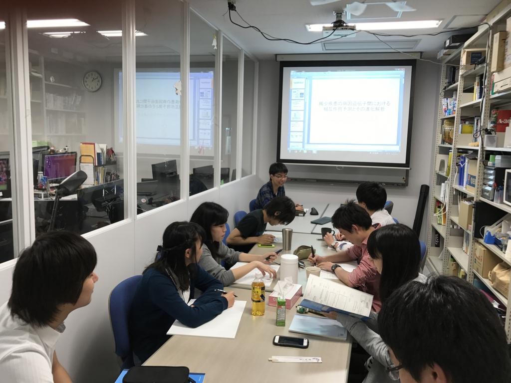 f:id:jyouhou-seibutugaku:20170526164903j:plain