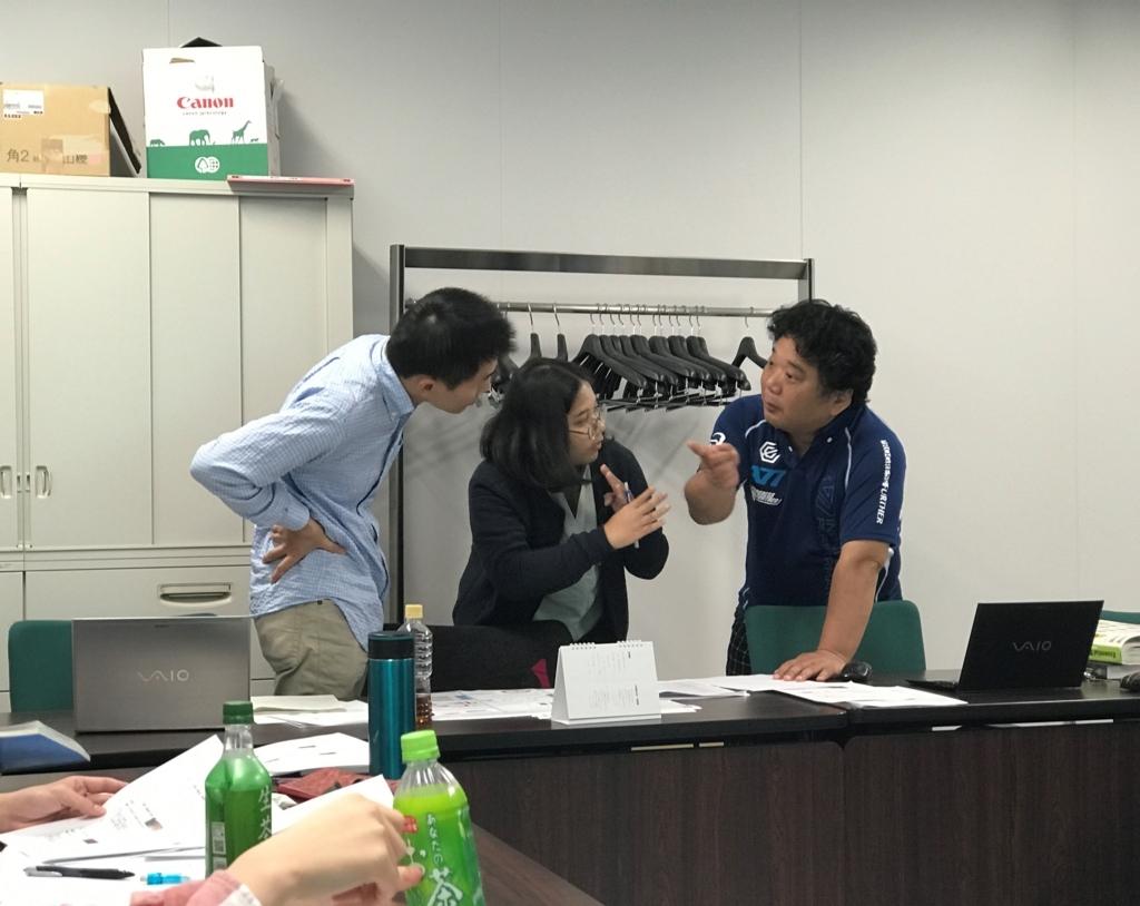 f:id:jyouhou-seibutugaku:20170618152510j:plain