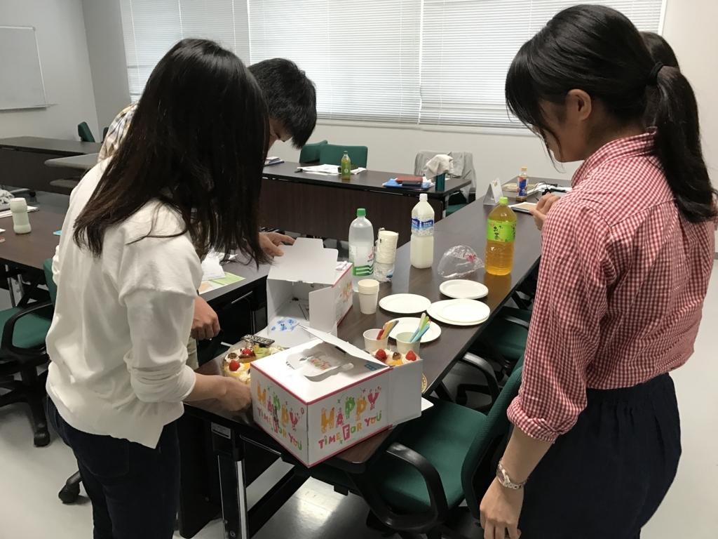 f:id:jyouhou-seibutugaku:20170708200931j:plain