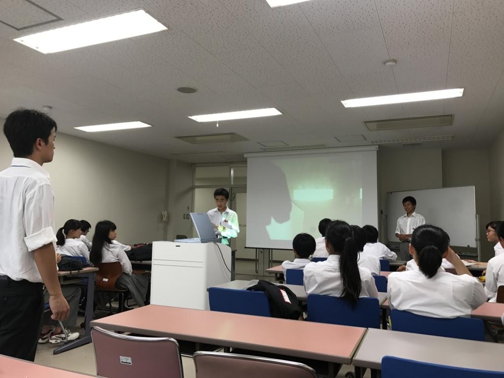 f:id:jyouhou-seibutugaku:20170708202218j:plain