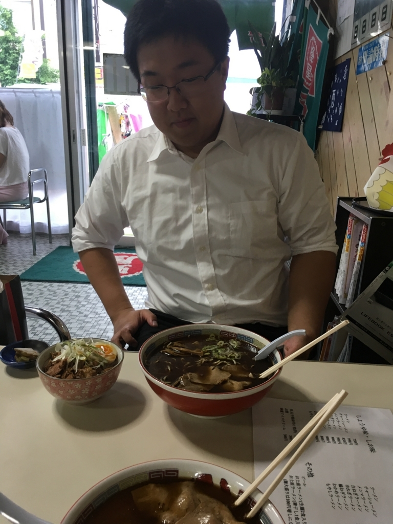 f:id:jyouhou-seibutugaku:20170724095516j:plain