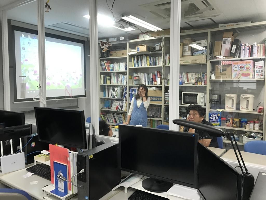 f:id:jyouhou-seibutugaku:20170910144609j:plain