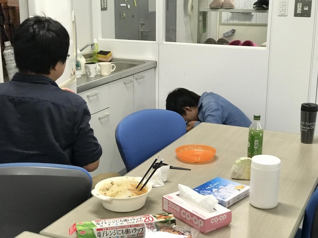 f:id:jyouhou-seibutugaku:20170910150944j:plain