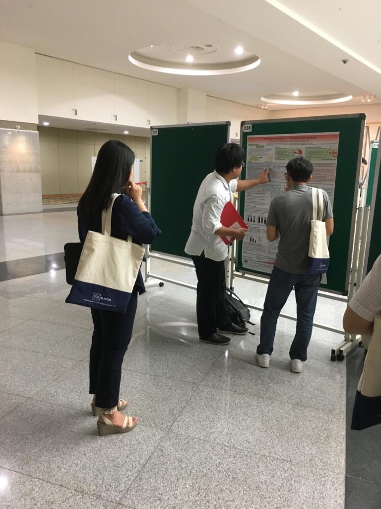 f:id:jyouhou-seibutugaku:20170919102041j:plain