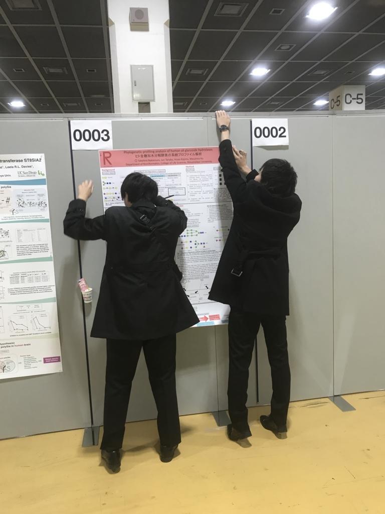 f:id:jyouhou-seibutugaku:20171212113036j:plain