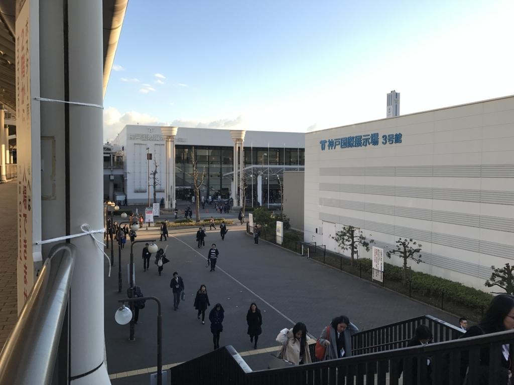 f:id:jyouhou-seibutugaku:20171213165517j:plain