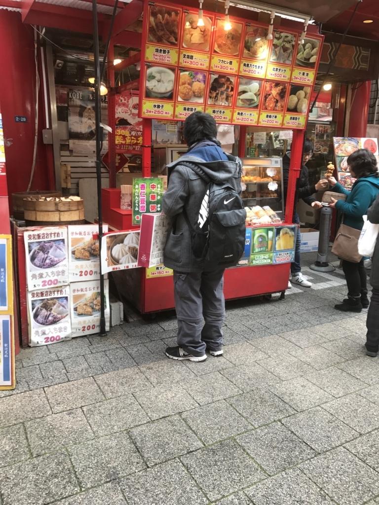 f:id:jyouhou-seibutugaku:20171213180055j:plain
