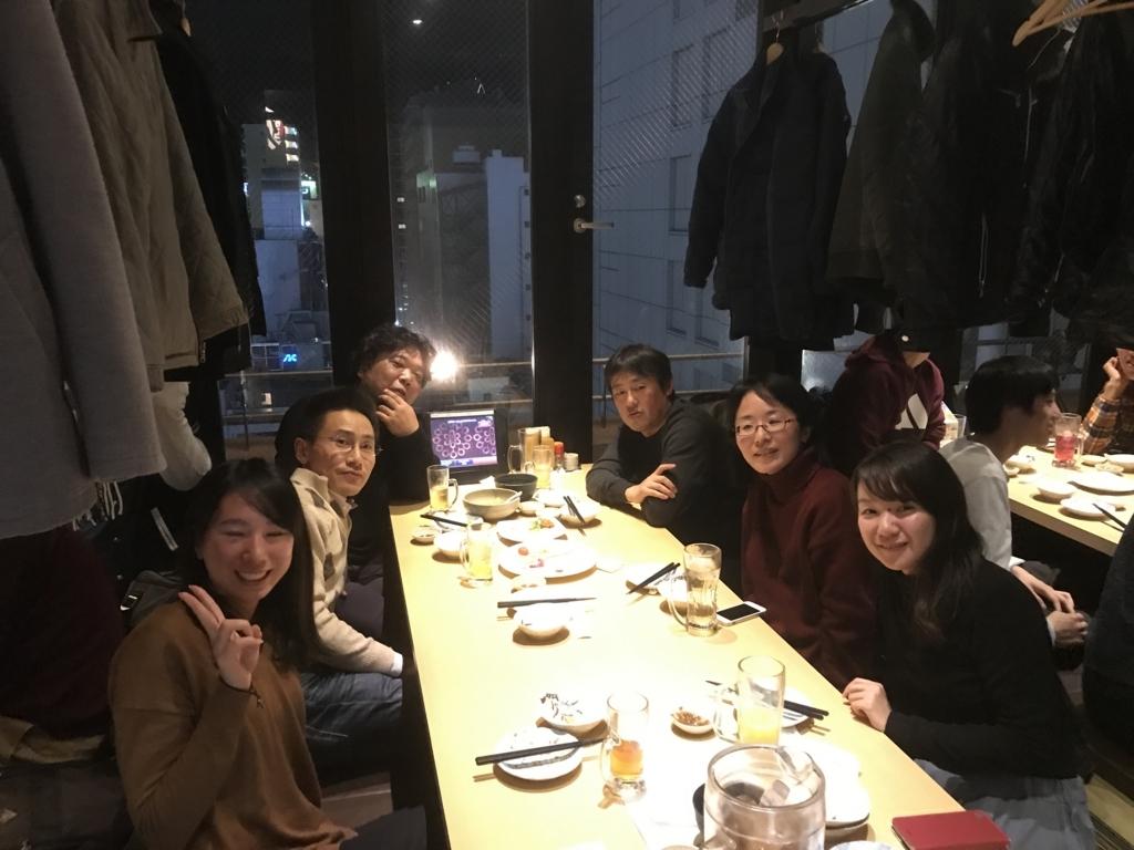 f:id:jyouhou-seibutugaku:20180105114558j:plain