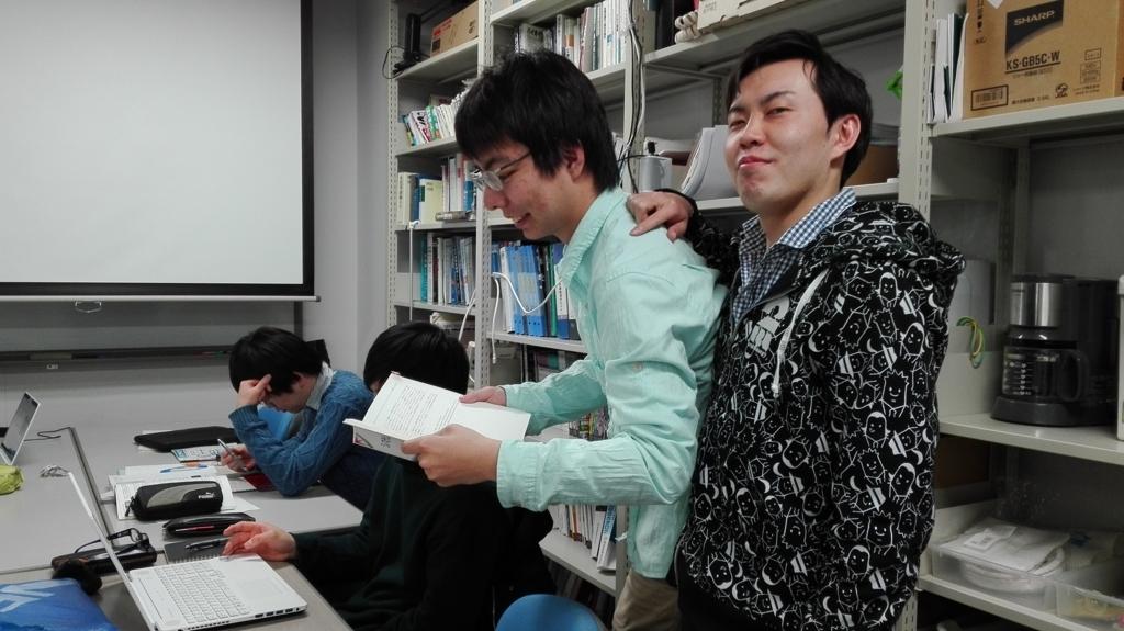 f:id:jyouhou-seibutugaku:20180227160534j:plain