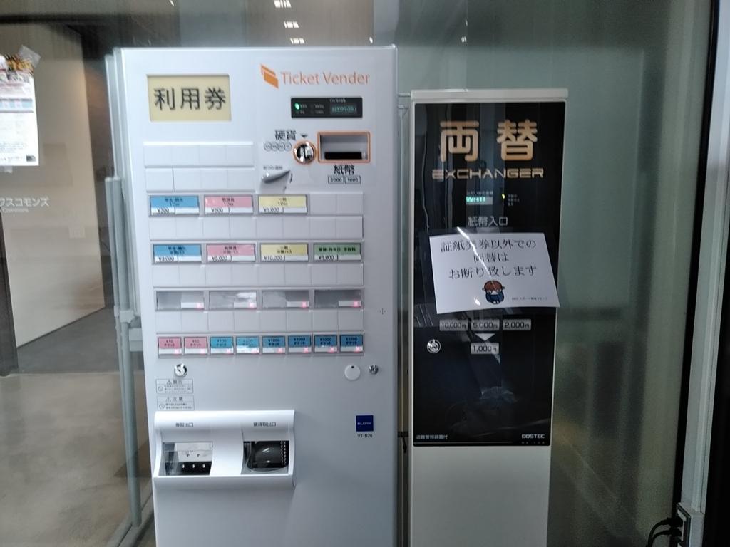 f:id:jyouhou-seibutugaku:20180427163542j:plain