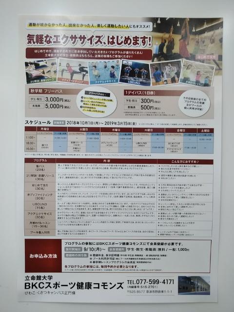 f:id:jyouhou-seibutugaku:20180928172346j:plain