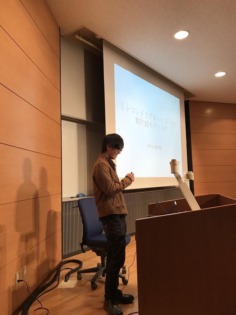 f:id:jyouhou-seibutugaku:20181102173613j:plain