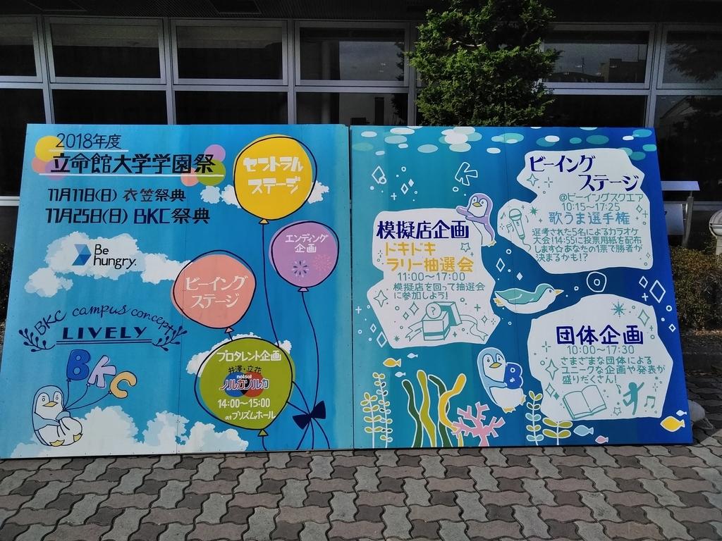 f:id:jyouhou-seibutugaku:20181130161356j:plain