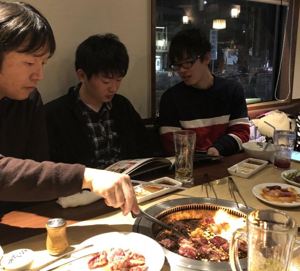 f:id:jyouhou-seibutugaku:20190201153943j:plain