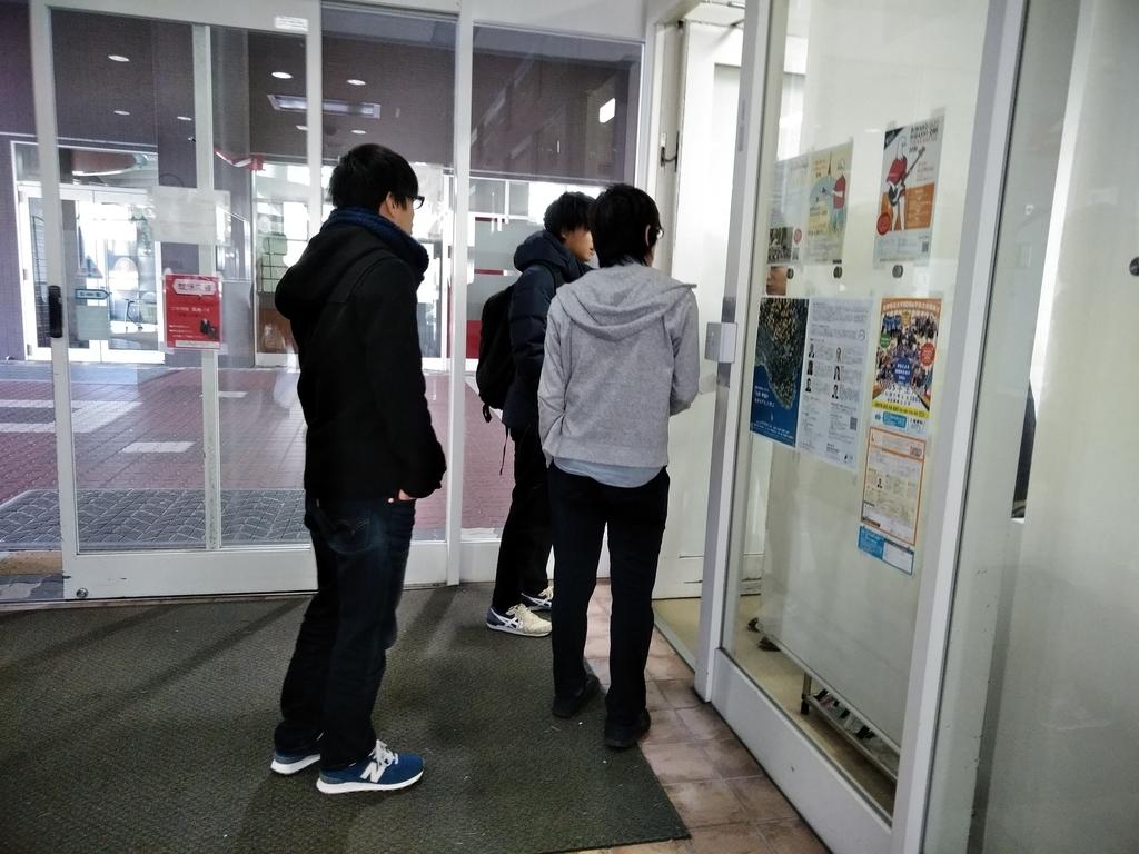 f:id:jyouhou-seibutugaku:20190201154356j:plain
