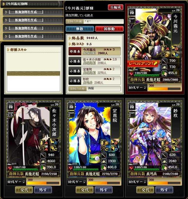 f:id:jyouki:20130508013421j:image