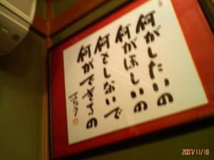 f:id:jyoukouji:20071118174500j:image