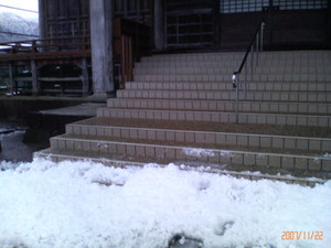f:id:jyoukouji:20071122070900j:image