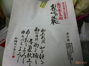 f:id:jyoukouji:20071227173400j:image