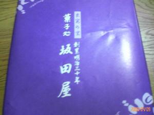 f:id:jyoukouji:20080409193000j:image