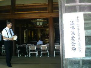 f:id:jyoukouji:20080717131200j:image