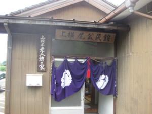 f:id:jyoukouji:20100628090054j:image