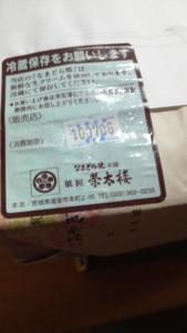 f:id:jyoukouji:20100704150200j:image