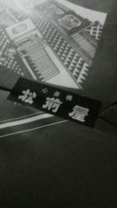 f:id:jyoukouji:20100809192400j:image