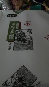 f:id:jyoukouji:20100812130900j:image