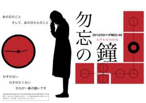 f:id:jyoukouji:20120311063018j:image