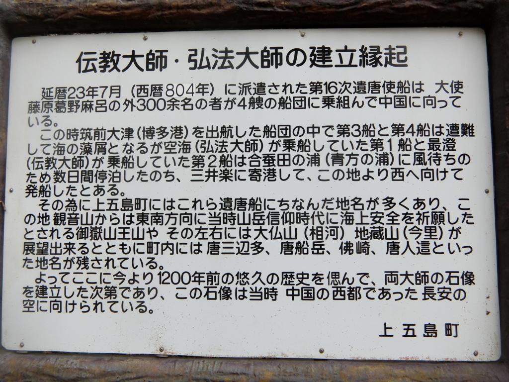 f:id:jyoumonjin:20170117221009j:plain