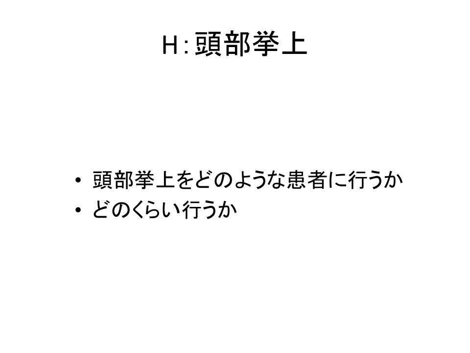 f:id:jyoutoubyouinsougounaika:20160802152811j:plain