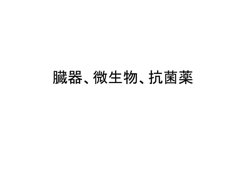 f:id:jyoutoubyouinsougounaika:20170523190214j:plain