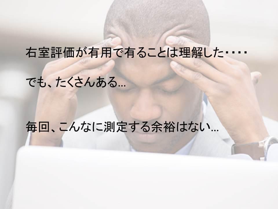 f:id:jyoutoubyouinsougounaika:20171024194647j:plain