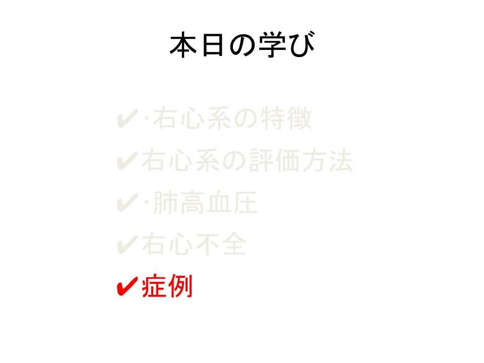 f:id:jyoutoubyouinsougounaika:20171024194802j:plain
