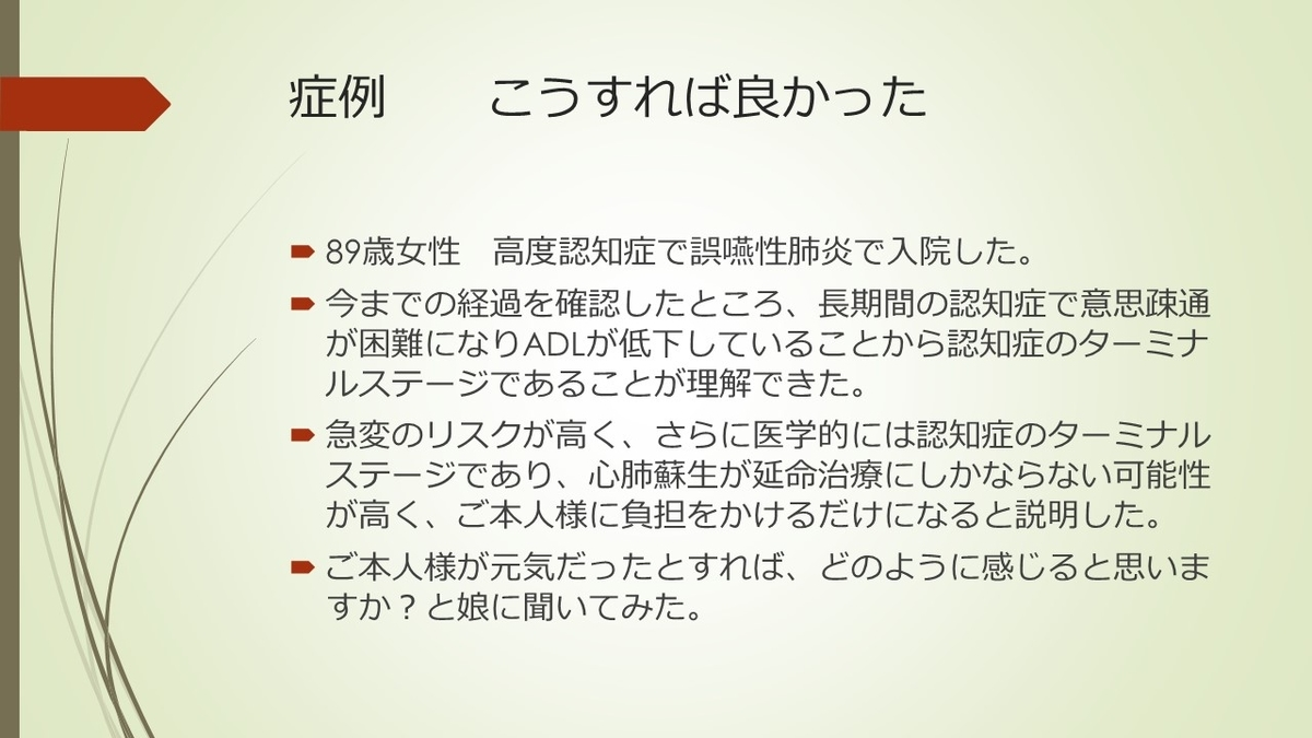 f:id:jyoutoubyouinsougounaika:20200217163034j:plain