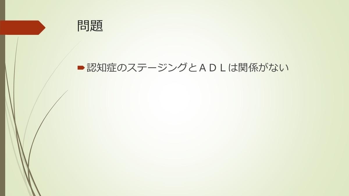 f:id:jyoutoubyouinsougounaika:20200217163411j:plain