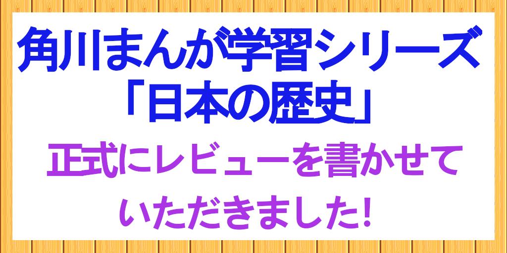 f:id:jyuken2021:20201109193234p:plain