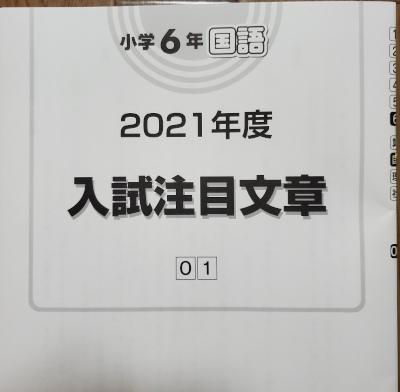 f:id:jyuken2021:20201124102441j:plain