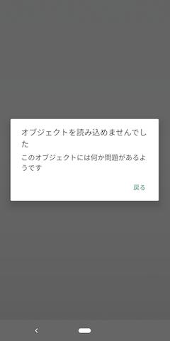 f:id:jyuko49:20190522131946p:plain