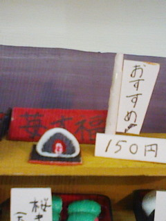 f:id:jyuku-cho:20120715102852j:plain