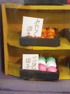 f:id:jyuku-cho:20120715103007j:plain