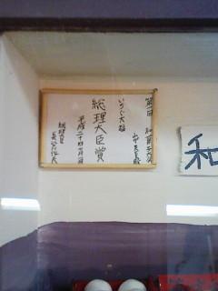 f:id:jyuku-cho:20120716222258j:plain