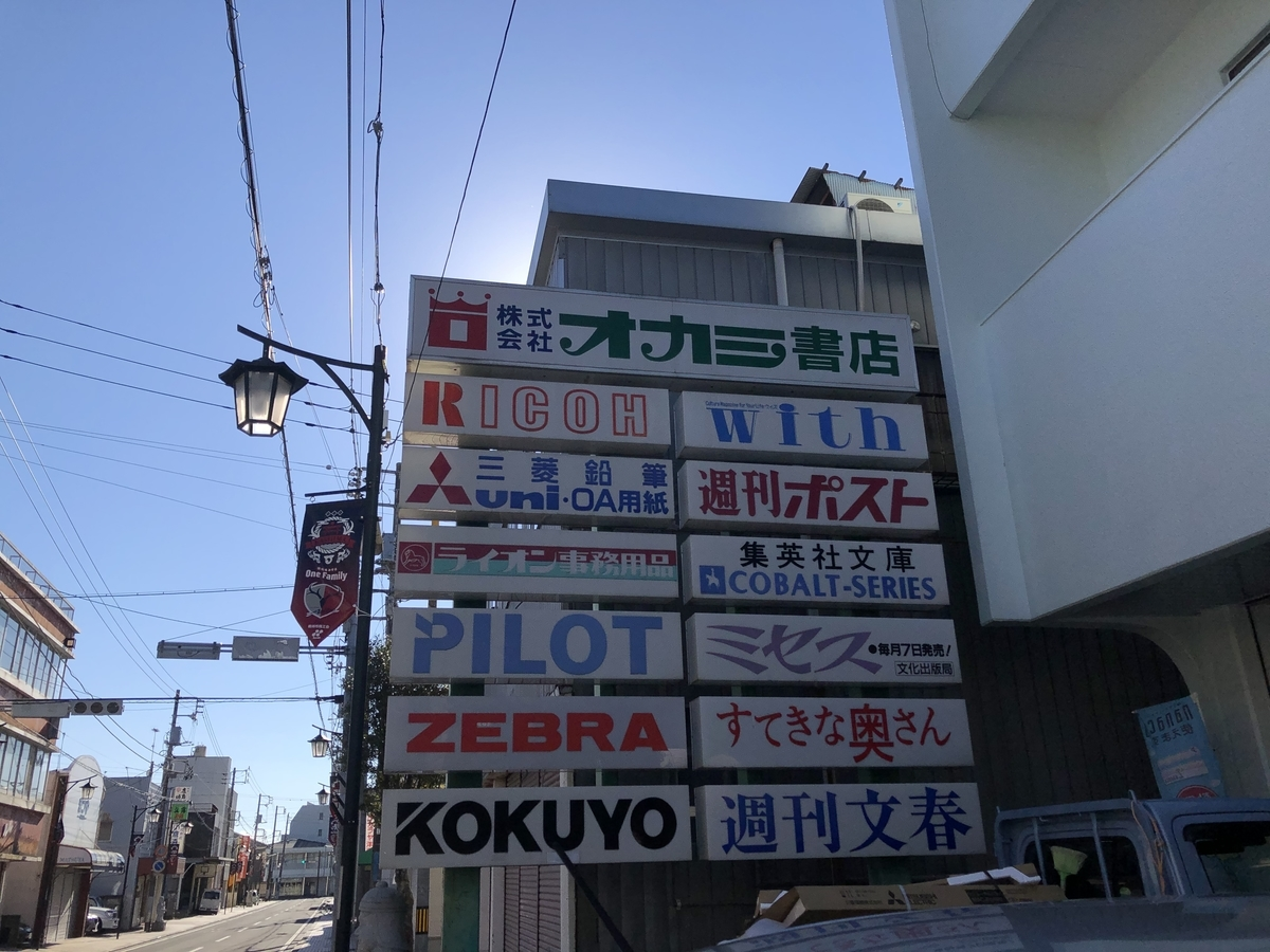 f:id:jyukujo:20210410221224j:plain