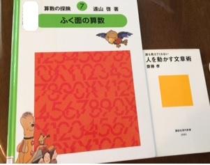 f:id:jyukunashi:20160827133855j:plain